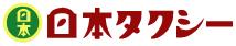日本タクシーロゴ